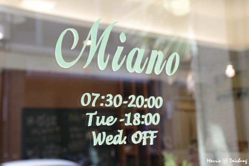 米亞諾早午餐 (2)
