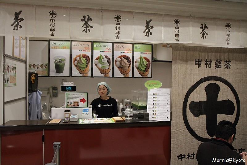 中村藤吉京都站店 (11)