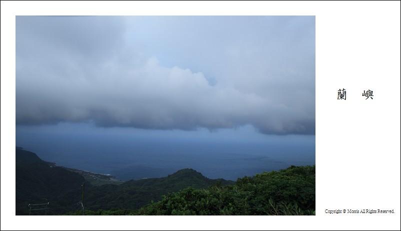 天氣不好的時候 (8)
