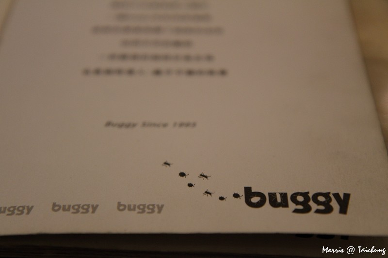 buggy coffee (2)