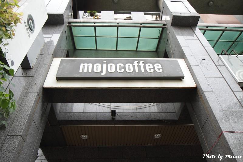 mojo coffee (29)