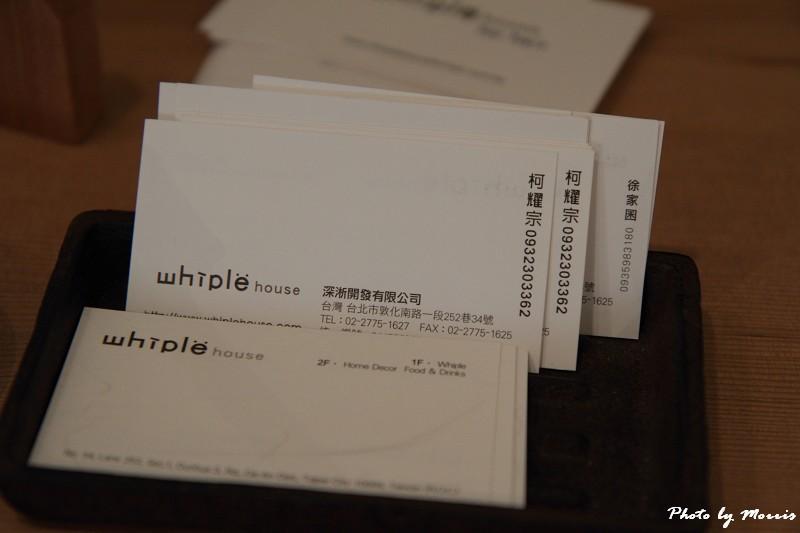 whiple house (16)