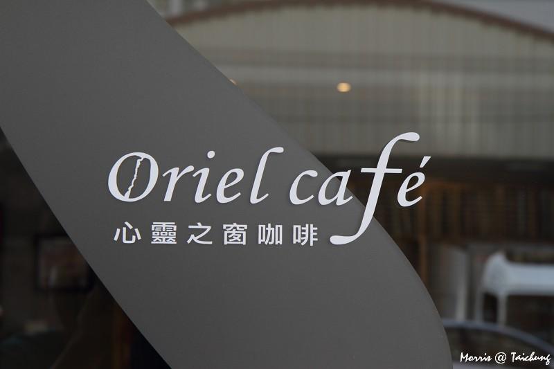 Oriel Cafe (17)