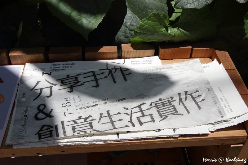 小花花手作雜貨店 (4)