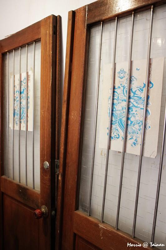 飛魚記憶美術館
