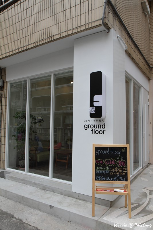 一樓咖啡 (17)