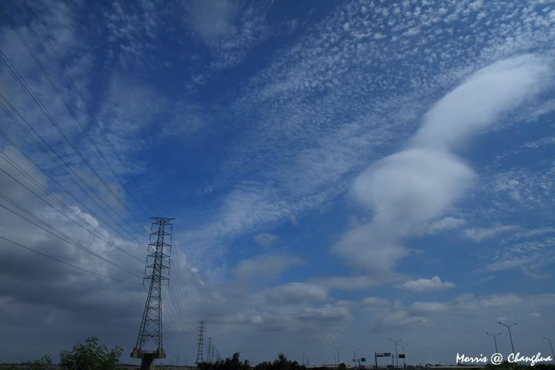 追逐那片雲 (45)