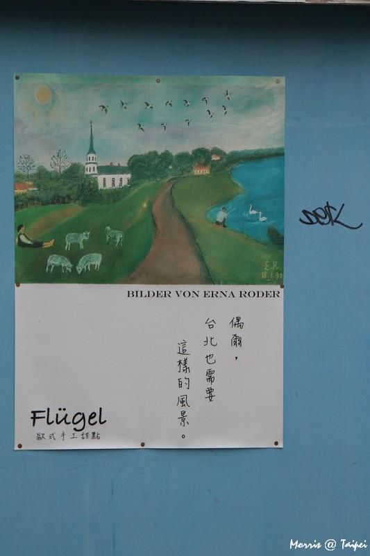 flugel (16)