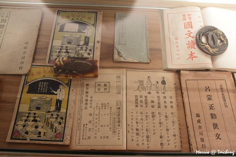 茉莉二手書店台中店 (40)