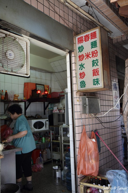 護境松王廟麵店 (3)