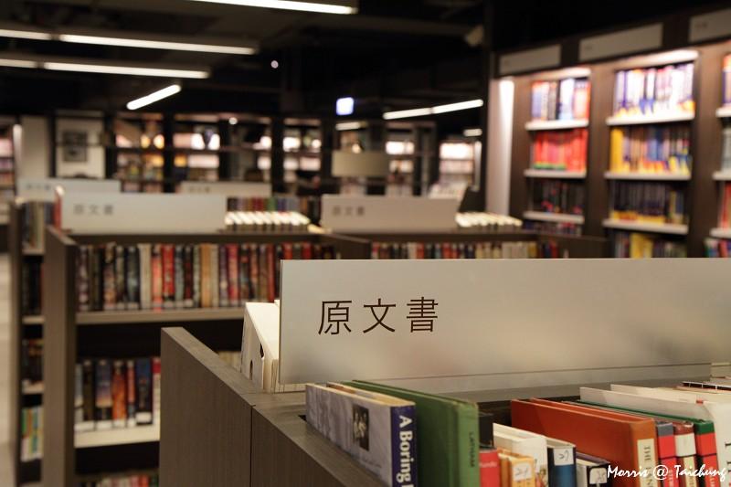 茉莉二手書店台中店 (29)