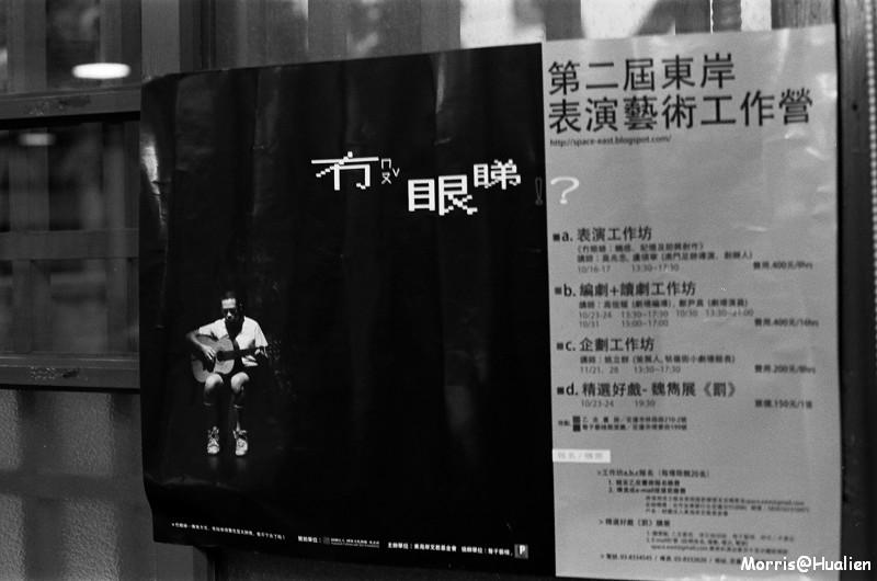 時光二手書店 (13)