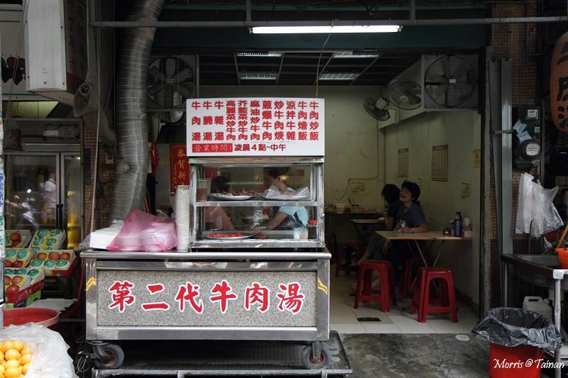 國華街 阿村牛肉湯 (2)