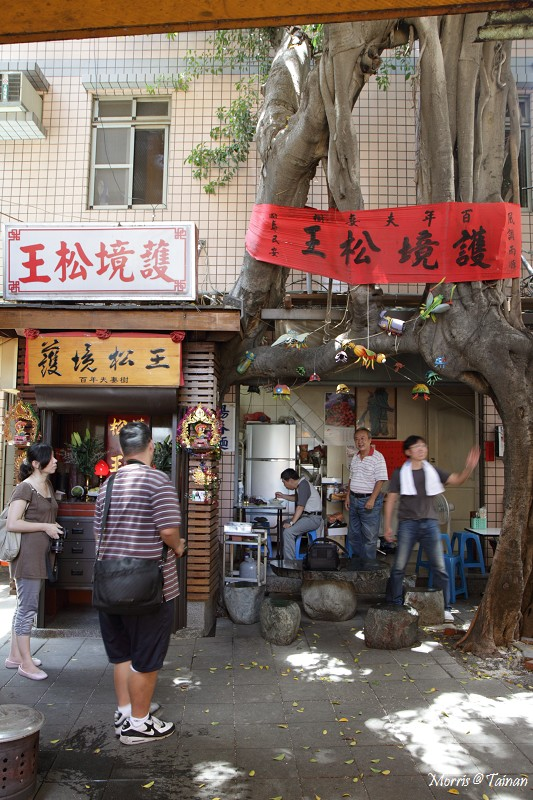 護境松王廟麵店 (8)