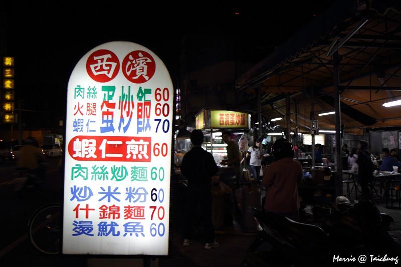 忠孝夜市 (52)