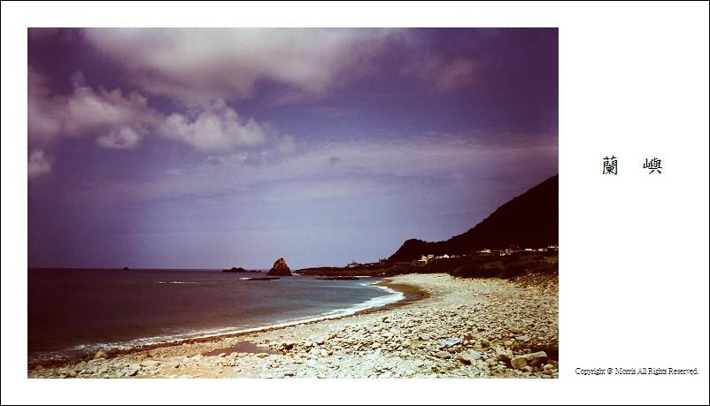 蘭嶼lomo (28)