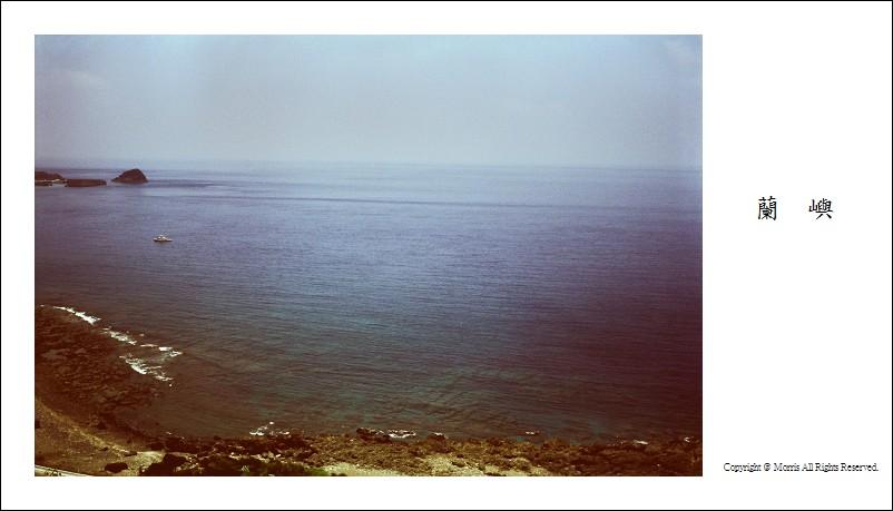 蘭嶼lomo (6)