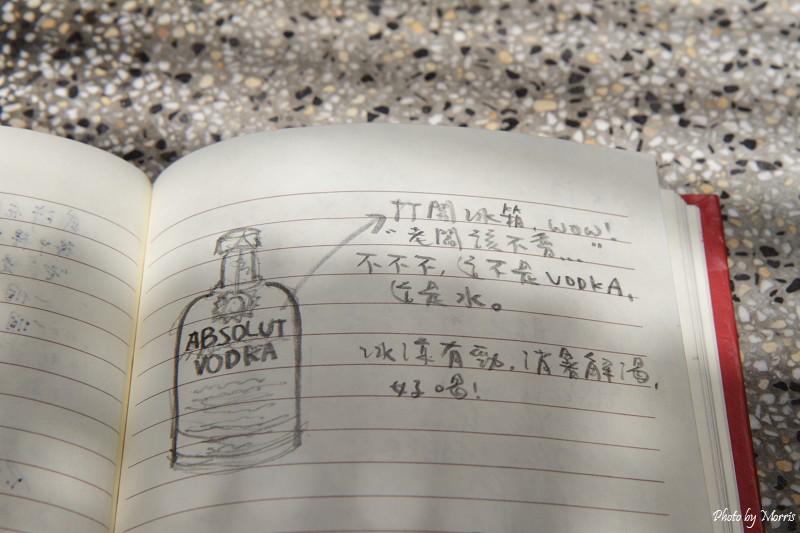 謝宅-留言本 (11)