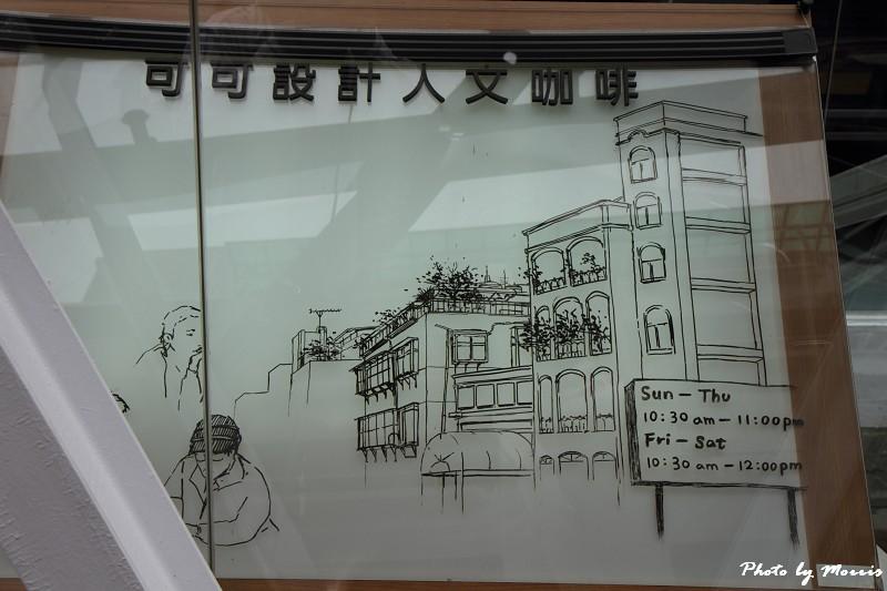 akuma caca 可可設設人文咖啡 (34)