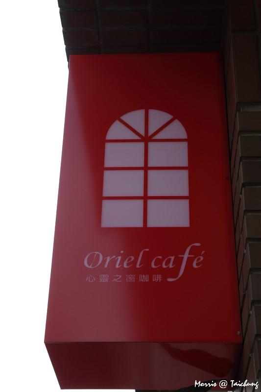 Oriel Cafe (19)