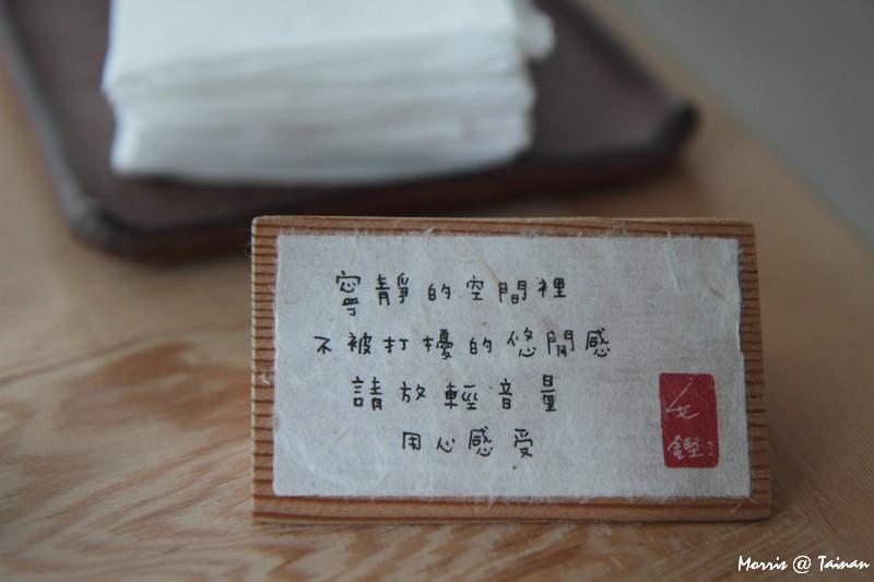 毛鏗 (12)