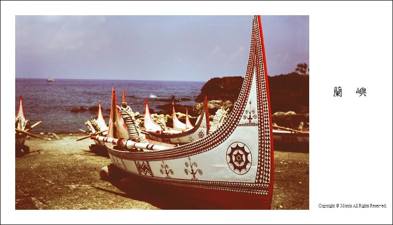 蘭嶼lomo (14)