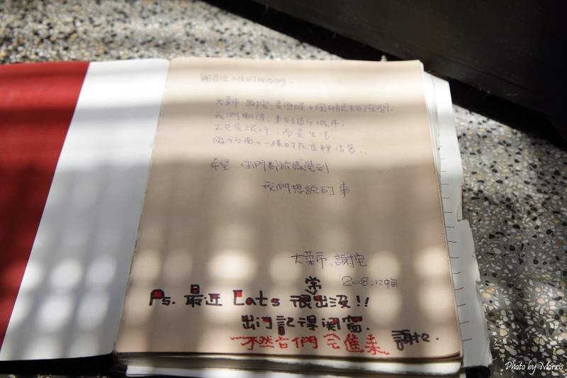 謝宅-留言本 (2)