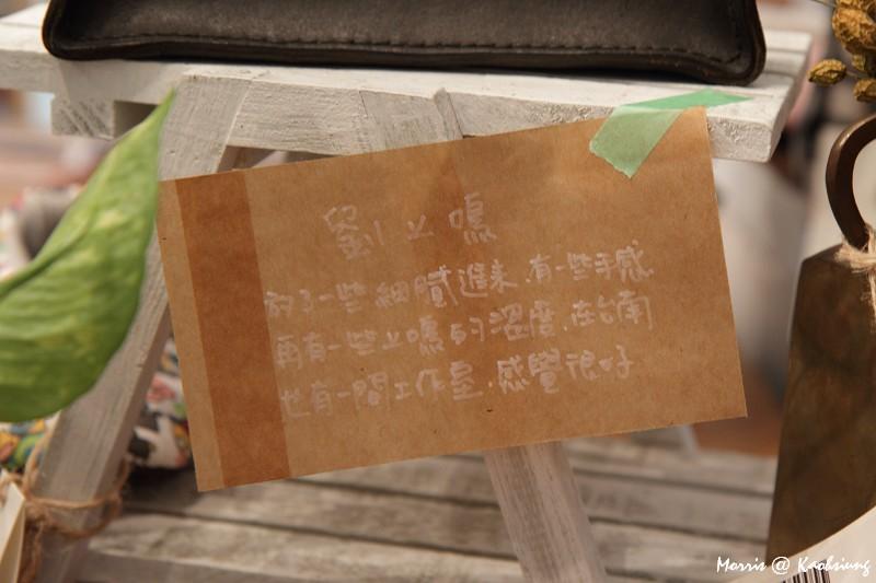 小花花手作雜貨店 (52)
