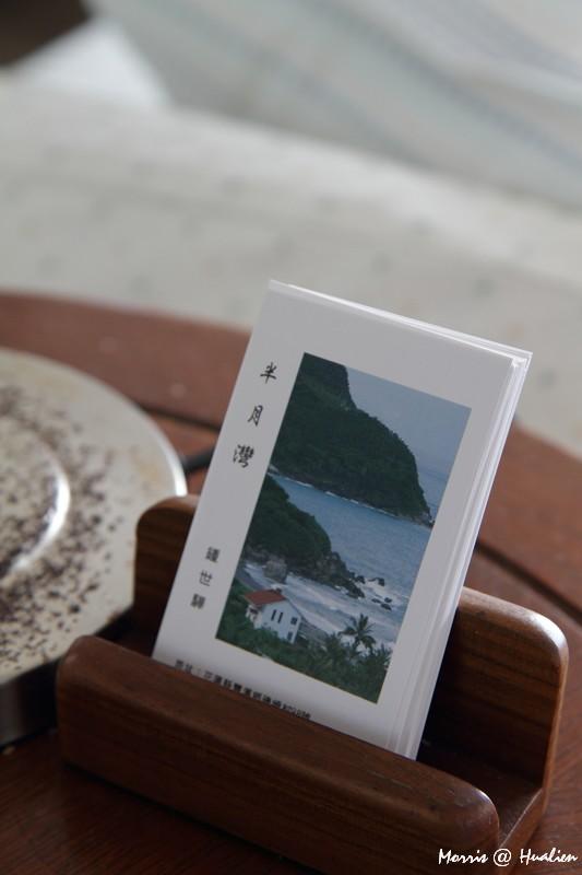 半月灣民宿 (47)