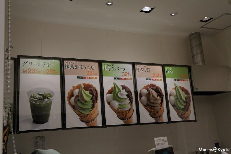 中村藤吉京都站店 (14)