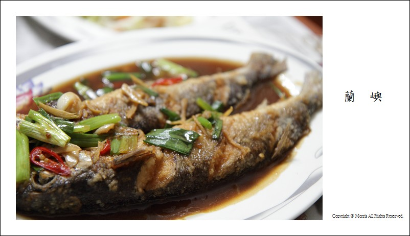 風味餐 (2)