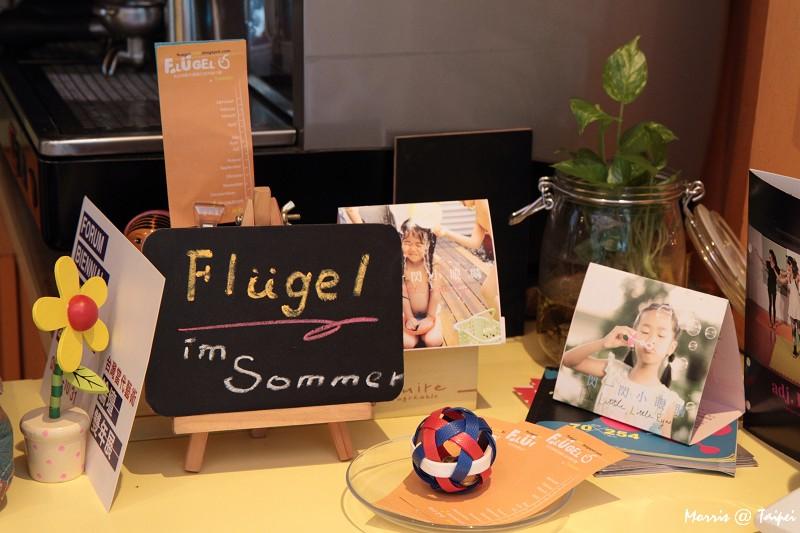 flugel (18)