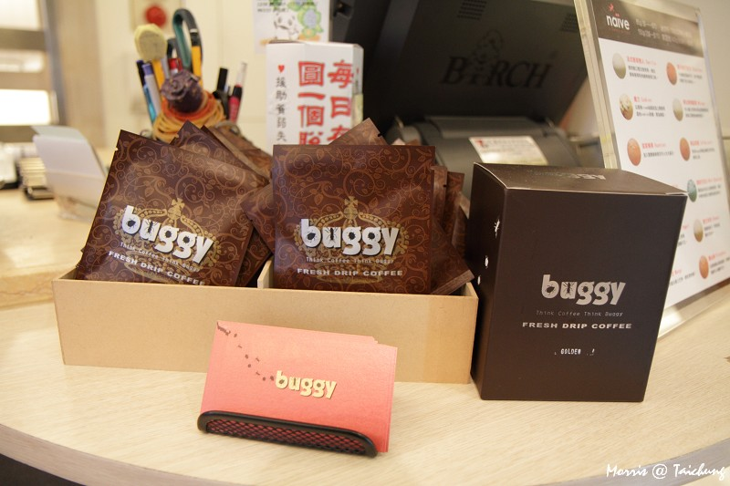 buggy coffee (11)
