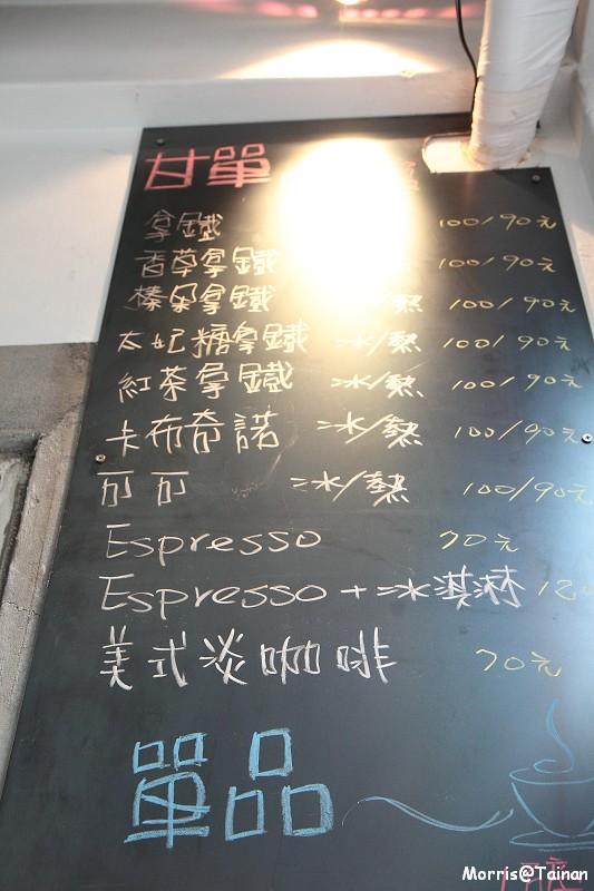 甘單咖啡 (8)
