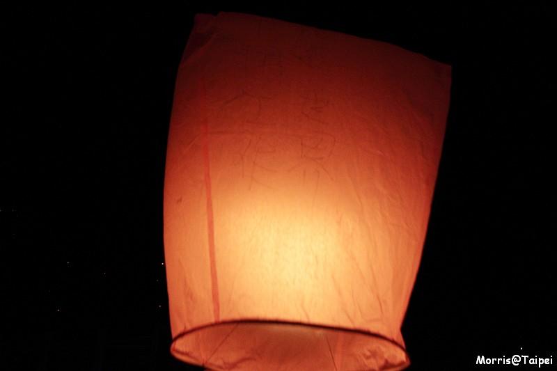 2011平溪天燈節 (44)