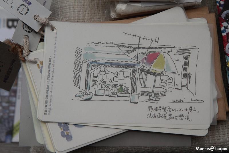 閑隅 (68)