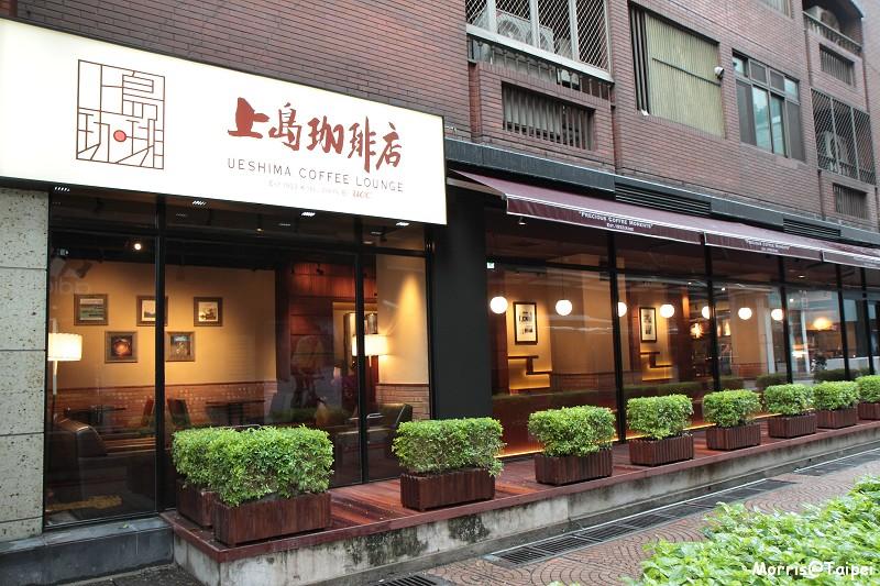 上島咖啡 (8)