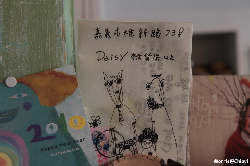 Daisy的雜貨店 (9)