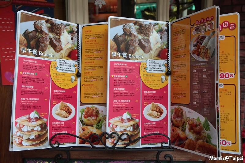貳樓餐館公館店 (9)