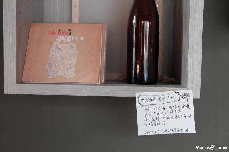 閑隅 (50)