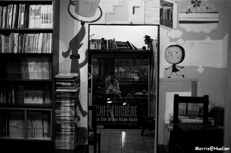 時光二手書店 (1)