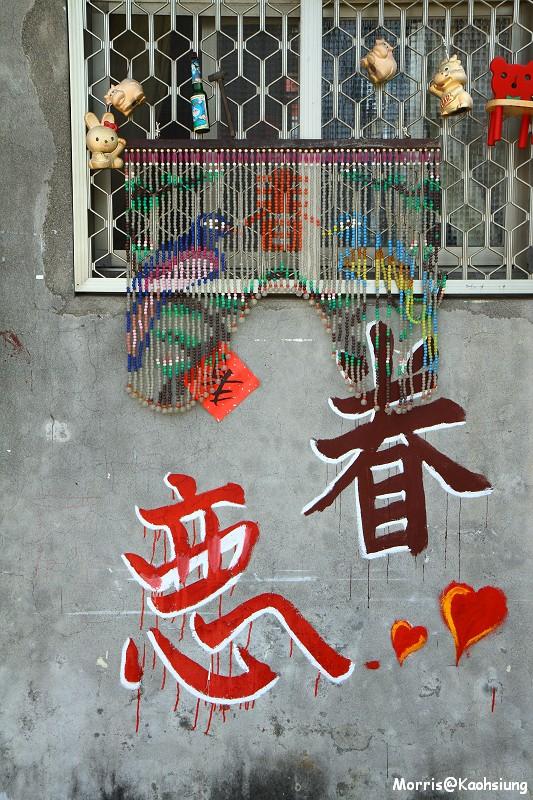 眷村裡迷路 (115)