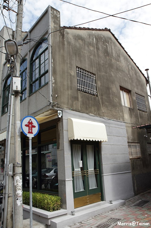 IORI Tea House (37)