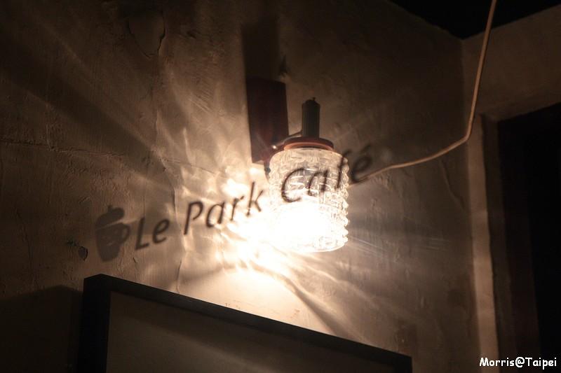 公園咖啡 (6)