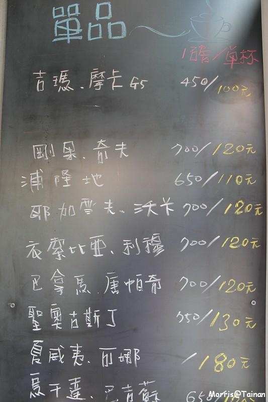 甘單咖啡 (7)