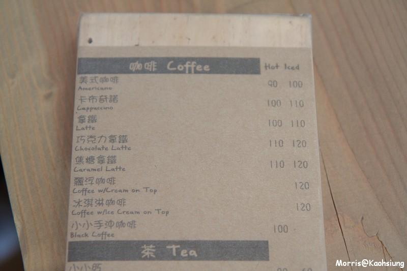 小小咖啡 (9)