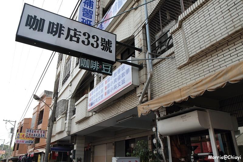 咖啡店33號 (49)