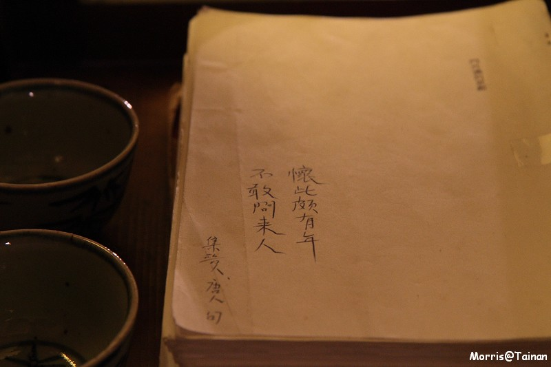 小說 (53)