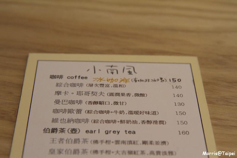 小南風 (1)