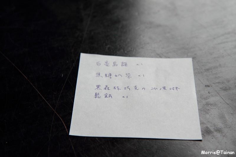 鹿早茶屋 (2)
